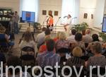 В Ростове прошел III Фестиваль «Ростовская финифть»