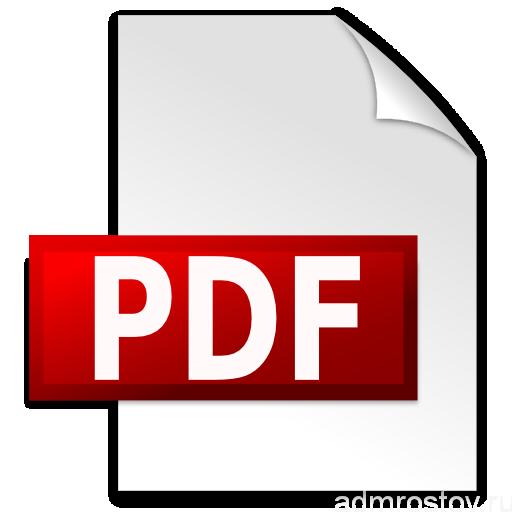pdfexport