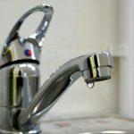 Внимание, отключение водоснабжения!