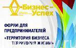 В Калуге состоится Всероссийский форум предпринимателей