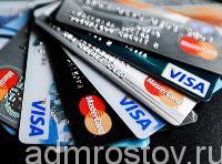 Если вам пришло смс-сообщение о блокировке банковской карты