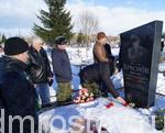 В Ростовском районе почтили память воинов-интернационалистов