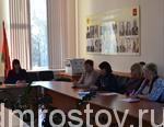 Прошло заседание координационного совета по делам инвалидов