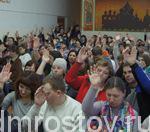 Ростовцы обсуждают благоустройство Комсомольского парка