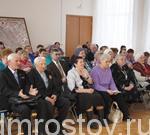 Состоялось заседание пленума объединенного совета ветеранов