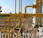 Вниманию абонентов газопровода Семибратово – Татищев-Погост – Марково