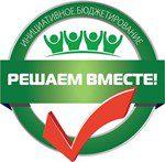 Ростовский район подключается к интерактивному порталу «Решаем вместе!»