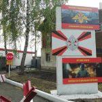 Воинская часть в городе Ростове возрождается