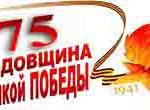 Сергей Шокин: «Мнения ветеранов учтем максимально»