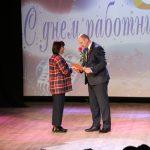 25 марта – День работников культуры России