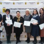 В Ярославле прошел первый областной форум общественного здоровья